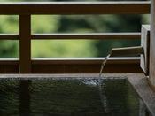 源泉かけ流し絶景露天風呂付き≪特別客室≫