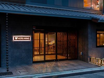 ホテルウィングインターナショナルプレミアム京...