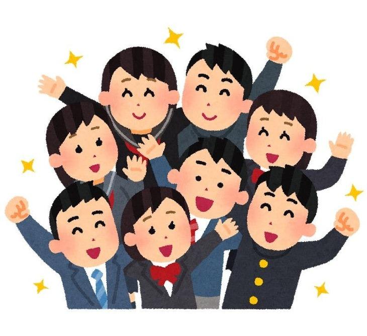【Tポイント1%】【学生応援キャンペーン】学割でお得に!GoGoプラン 1室5500円~室数限定