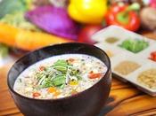 【NASUバイキング エルバージュ】朝食バイキング 食べる健康!薬膳健美雑炊(メインタワー1F)