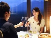 【那須のフランス料理 メリメランジュ】最上階の夜景とともに乾杯♪絶品那須フレンチで贅沢なひとときを…(メインタワー最上階13F)