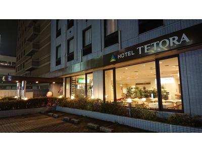 ホテルテトラ幕張稲毛海岸(旧:ビジネスホテル...