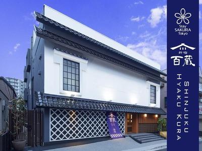 Stay SAKURA Tokyo(ステイサクラ) 新宿 ...