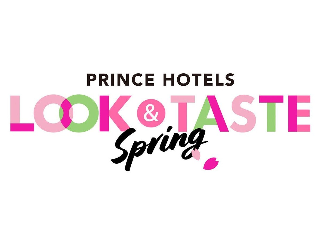 安全で快適な春旅を「LOOK & TASTE Springキャンペーン」開催!期間:2021年3月12日(金)~4月23日(金)