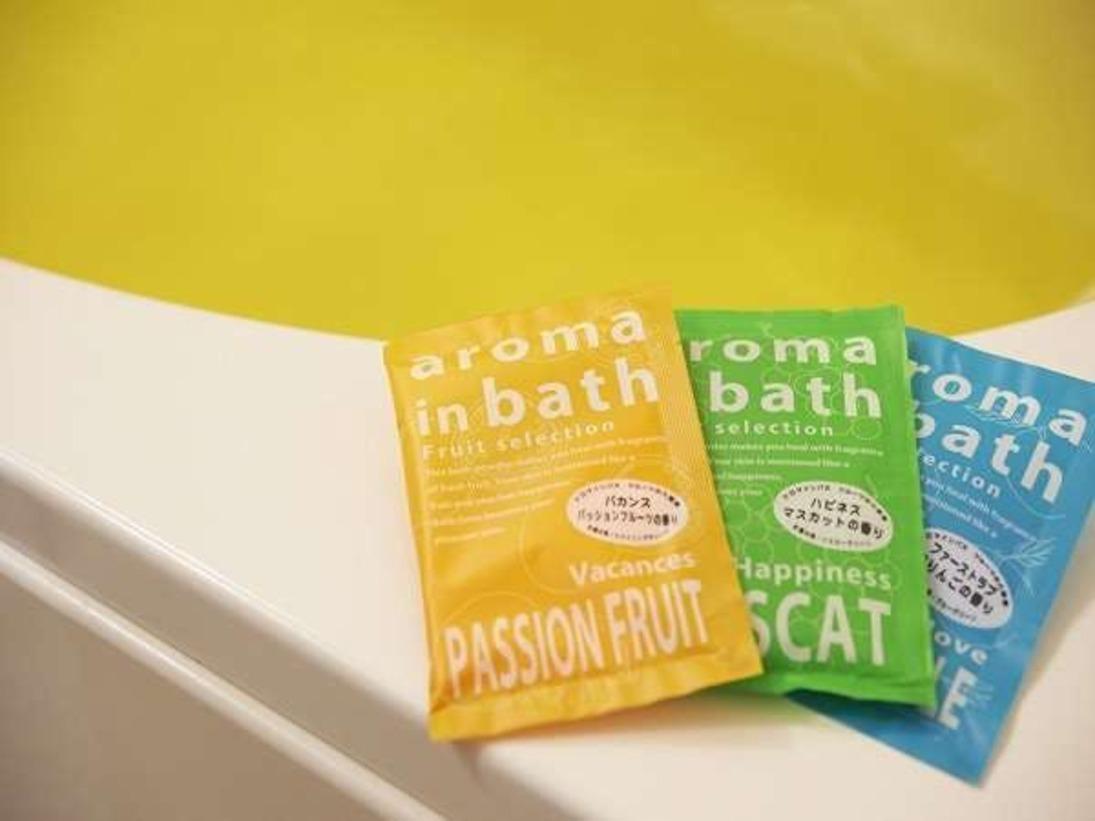 入浴剤を各種ご用意しております