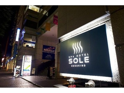 SPA HOTEL SOLEすすきの