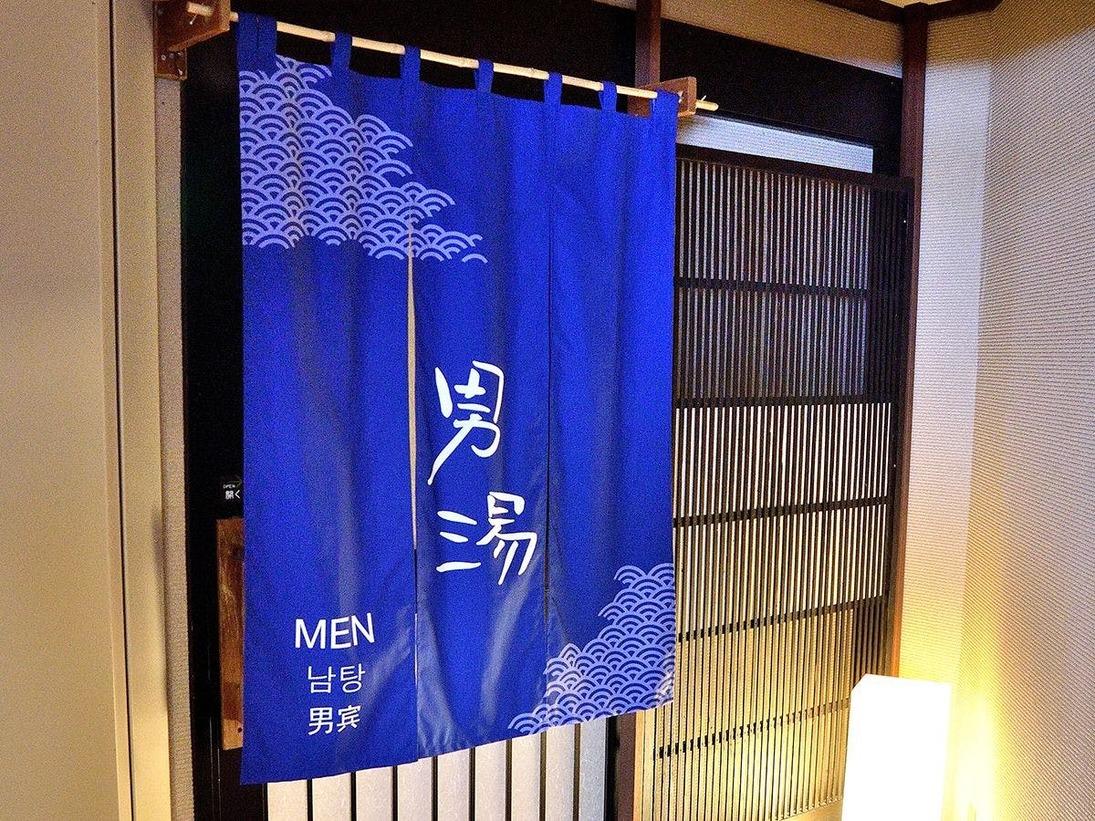 ◆男性浴場入口 10階 営業時間15:00~翌10:00 男性はそのままお入りいただけます♪