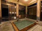 薬王の湯[麗峰~内風呂~]