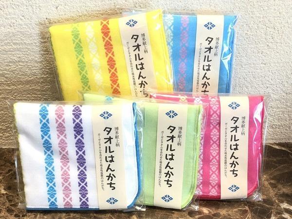 色彩豊かな博多織ハンカチをお土産に♪