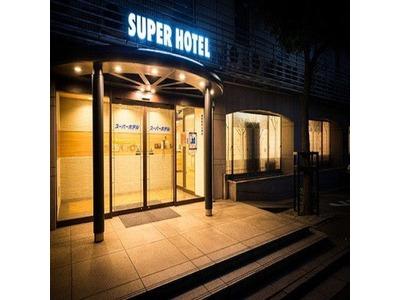 スーパーホテルInn倉敷水島