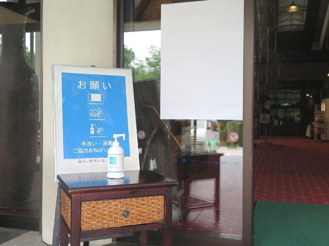 【コロナウイルス対策情報】各所にアルコール消毒液を設置しております。