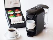 プレミアムフロアにはコーヒーメーカーを完備。いれたてのコーヒーをお楽しみ頂けます。