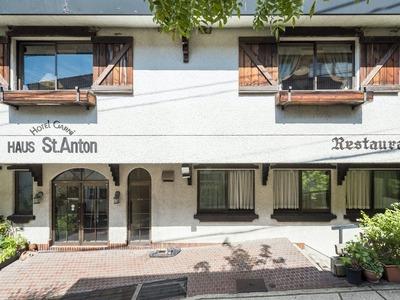 ホテル ハウスサンアントン
