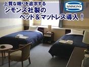【ツインルーム31平米】セミダブルベッドでゆったりお寛ぎください。