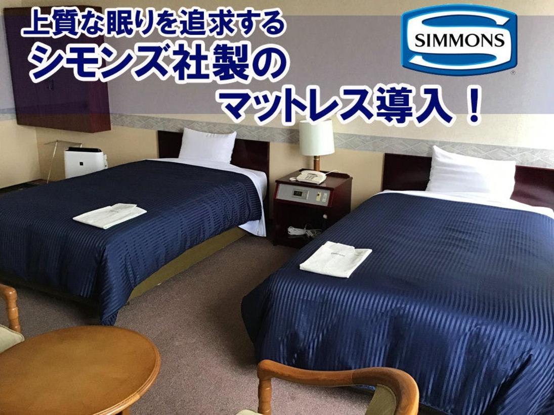 【ツインルーム36平米】セミダブルベッドでゆったりお寛ぎください。(3名様以上はシングルベッドを追加)