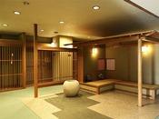 4階談話室