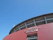 Mazda Zoom-Zoom スタジアム広島(路面電車と徒歩で約30分)