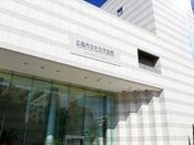 広島市文化交流会館(ホテルから車で約10分)