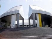 広島現代美術館(ホテルから車で約10分)