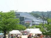 広島ビックウェーブ:総合屋内プール(ホテルから車で約15分、アストラムライン本通り駅から約10分)