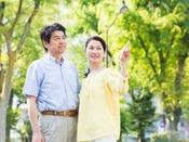 緑豊かな平和記念公園で散歩はいかがですか!