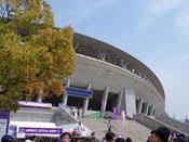 エディオンスタジアム:広域公園(ホテルから広島高速4号線を車で約30分、アストラムライン本通り駅から約60分)