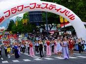 フラワーフェスティバル(毎年5月3~5日開催:ホテル直ぐ側)
