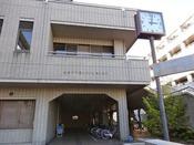 中区スポーツセンター(ホテルから車で約15分)