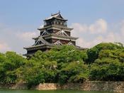 広島城(徒歩約15分)
