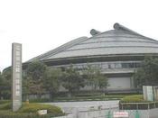 グリーンアリーナ:広島県立総合体育館(ホテルから徒歩約15分)