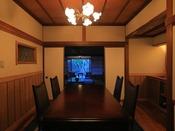 【73番 食事室】食事室は花梨の木を木材に使用いたしました。ご夕食・ご朝食ともにお部屋でお楽しみいただけます。