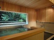 ~貸切風呂~ 温泉貸切風呂『和楽』。外から吹き込んでくるマイナスイオンたっぷりの空気を浴びてリフレッシュ!