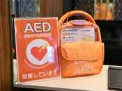 AED1階ロビーに完備