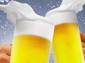 冷えた生ビールがあなたを待っています!