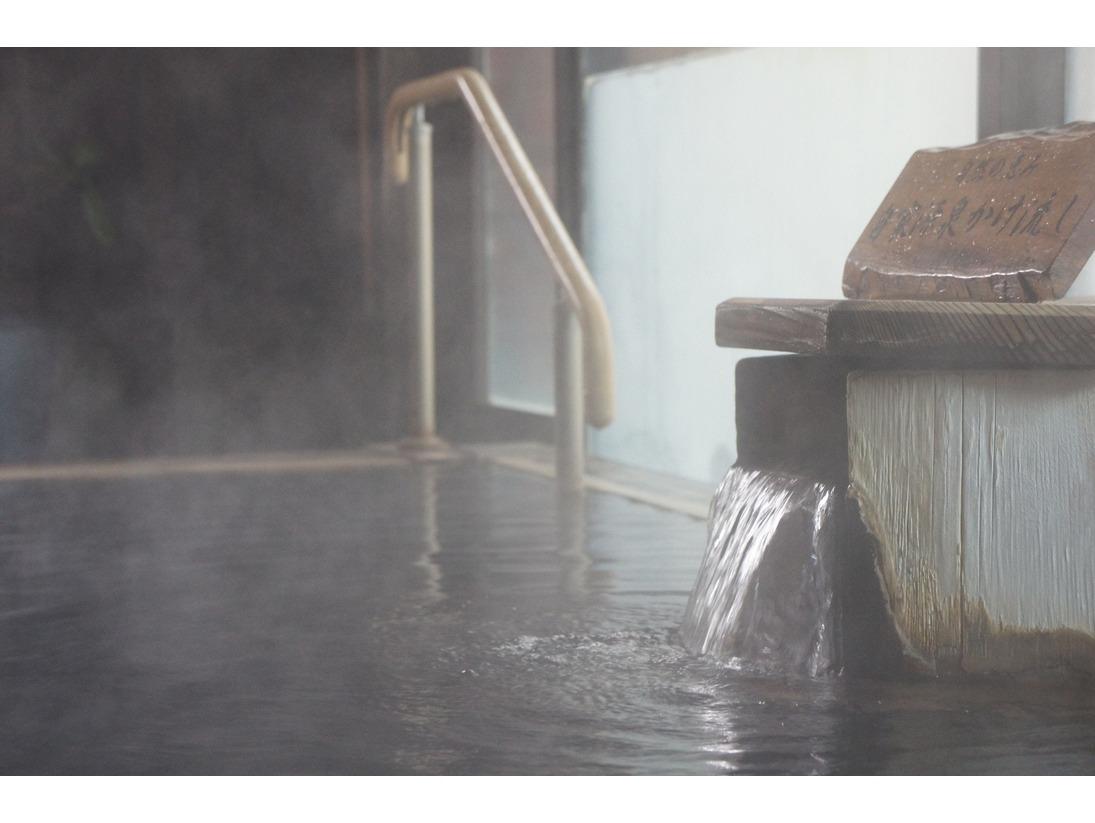 源泉かけ流しの美肌の湯が自慢です。