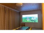 2020年2月リニューアルオープン!和室にプロジェクター付きシーリングライト「ポップイン・アラジン」を設置。