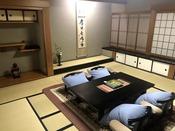 和室12.5畳+控え4.5畳又は控え6畳