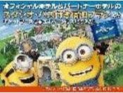 ホテルヒューイット甲子園は、甲子園球場・キッザニア甲子園・USJにも近く、客室は全室28平米以上!大阪・神戸からのアクセスもファミリー・観光やビジネスに便利なホテルです。