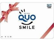 ビジネスプラン人気No.1 QUOカード付宿泊プラン全国4万4千店以上の身近なお店で使えます。