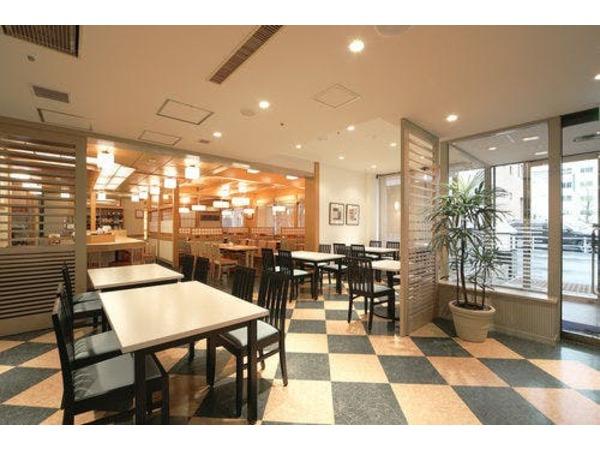 レストラン「空海」