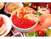 いくらや甘海老、サーモン、とびっこが盛り放題の海鮮丼