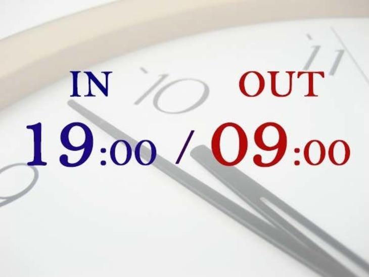 【Tポイント1%】【19時IN/9時OUT】ショートステイプラン<素泊り>