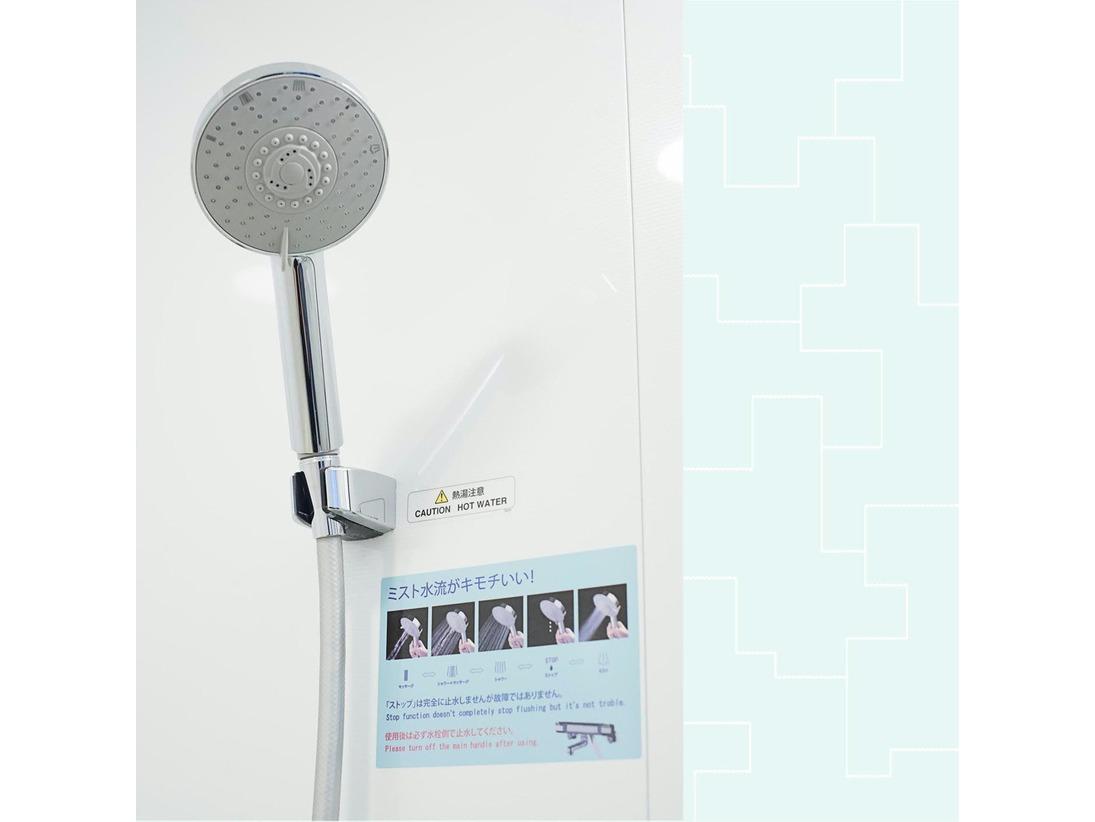 【全室共通】4種の水流が選べるシャワーヘッド