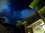 丹後・間人の高台に佇む8組限定が愉しめる星空