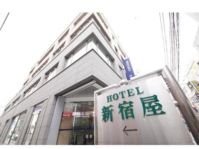 ビジネスホテル新宿屋