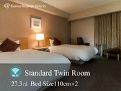 【スタンダードツイン】広々空間で過ごすならツインルームが一番!