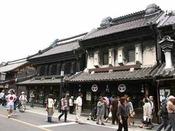 *蔵の街「川越」のにぎわいホテルから徒歩15分の蔵の町です。観光にぴったり♪