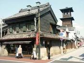 *時の鐘と蔵の町「川越」の町並み。小江戸・川越の2大シンボルです。ホテルから徒歩15分の蔵の町です。観光にぴったり♪