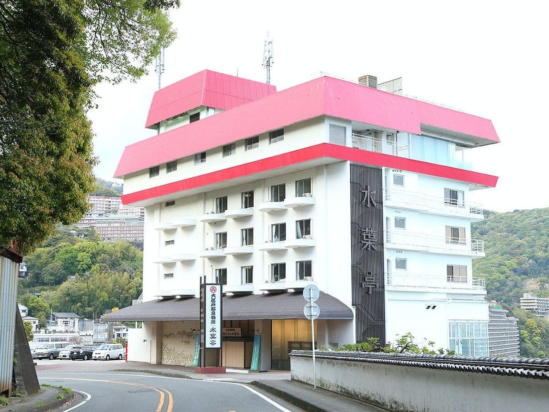 大江戸温泉物語 ホテル水葉亭