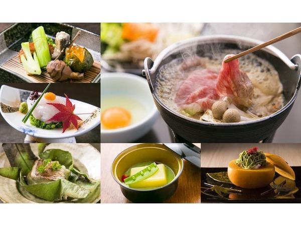 割烹和洋懐石料理~Modern STYLEフルコース